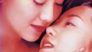 真弓倫子(女優)映画「卍(まんじ)」での巨乳丸出しお宝ヌード濡れ場濃厚レズシーン