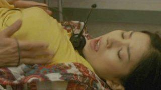 嘉門洋子(女優ヌード)映画【世界で一番美しい夜】媚薬を嗅ぎ性欲抑えきれなくなったジジイに犯される番組女性AD!(※映像あり)