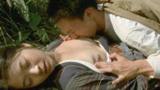 田中美佐子(女優)映画「丑三つの村」幼馴染に風呂場で夜這いを掛けられる。